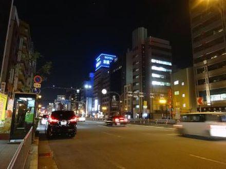 東横イン大阪なんば西 写真