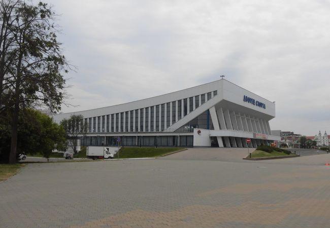 スポーツ宮殿
