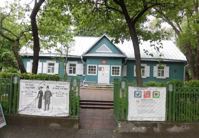 ロシア社会民主労働党の第一回議会が開かれた場所