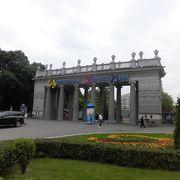 広場というか公園というか遊園地