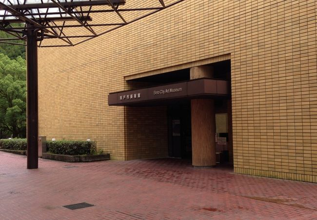 瀬戸市美術館