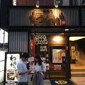 写真:わらわら 桑名駅前店