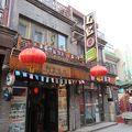 北京でネット予約可の最安価格帯