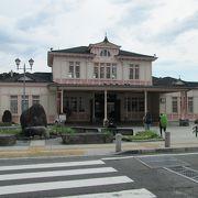 JRの日光駅です