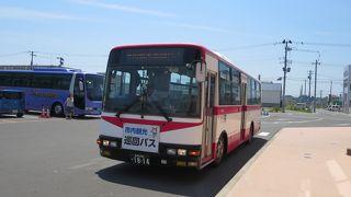 気仙沼市内巡回バス