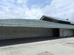 有田のツアー