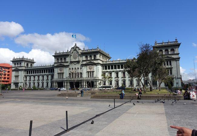 国立文化宮殿