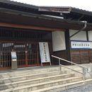 やかげ郷土美術館
