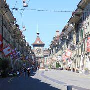 ベルン旧市街のメインストリート