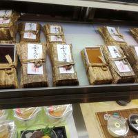 みすゞ飴本舗 飯島商店 上田本店
