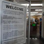 中央入り口横の売店から入れます*^^*