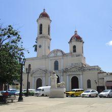 Catedral de la Purisima Concepcion