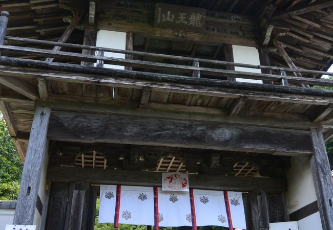 アジサイ寺の三光寺