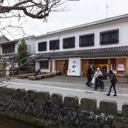 金沢を代表するお菓子屋のひとつになりました。