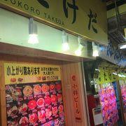 海鮮丼が新鮮で美味しい