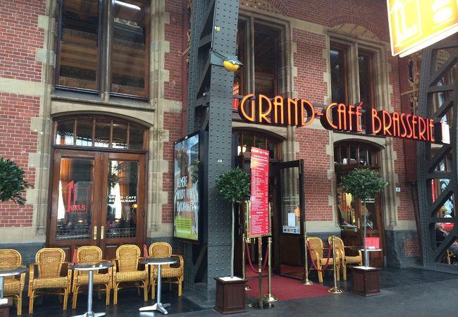 グランド カフェ レストラン ファーストクラス