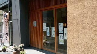 大川屋 本店