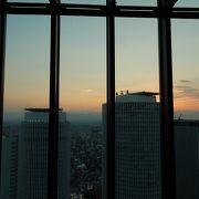 名古屋の都会が一望