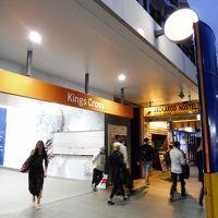 キングスクロス駅 (シドニー)