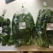 野菜を買いました。