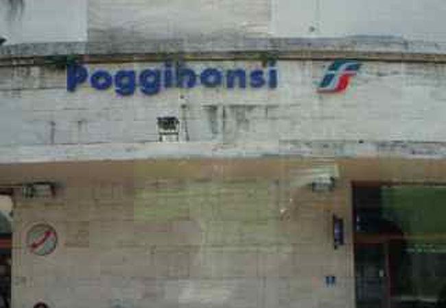 ポッジボンシ駅
