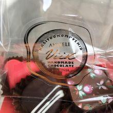 タリンのチョコレートはクオリティ高すぎ!