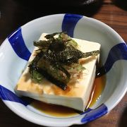 極めた豆腐料理