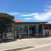 西浜荘 写真