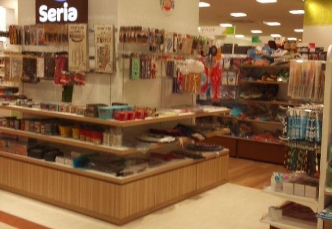 Seria (イオンモール鈴鹿店)