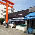 写真:先田商店