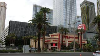 CVSファーマシー (モンテカルロホテル北側店)