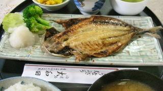 大和田食堂