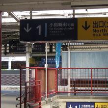 京急大師駅ホーム