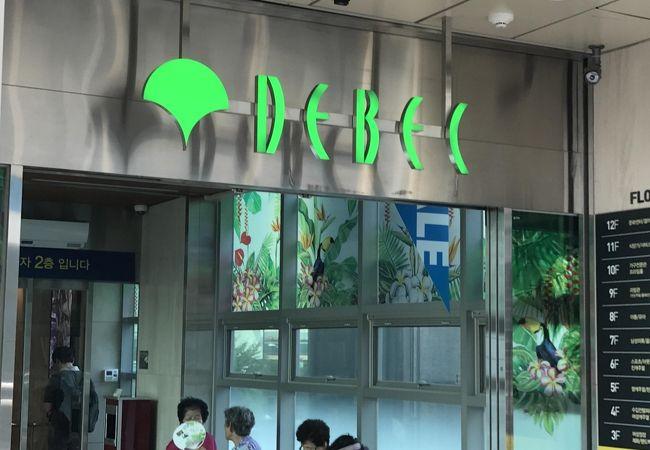 大邱デパート (プラザ店)