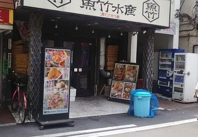 海鮮料理です