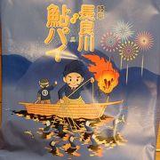 山崎樹範 やましげさん初主演 各務原市制50周年記念ドラマ 「各務原よ 大使を抱け!」のロケ地です♪