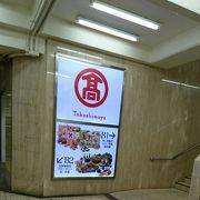JR岡山駅前のデパート
