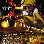 日本三大流し踊り