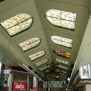 岡山市の代表的商店街