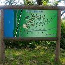 浜館公園展望台