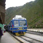オリャンタイタンボ駅からは眺望列車に乗ってください