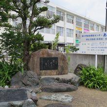 看板と石碑