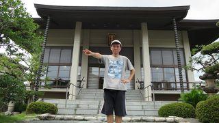 掛川駅から近くにあります!