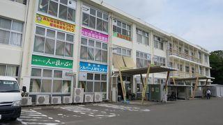 掛川市社会福祉協議会児童交流館