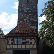 城壁で守られた町