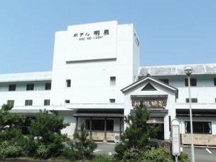 ホテル明星 (あけのほし) 写真