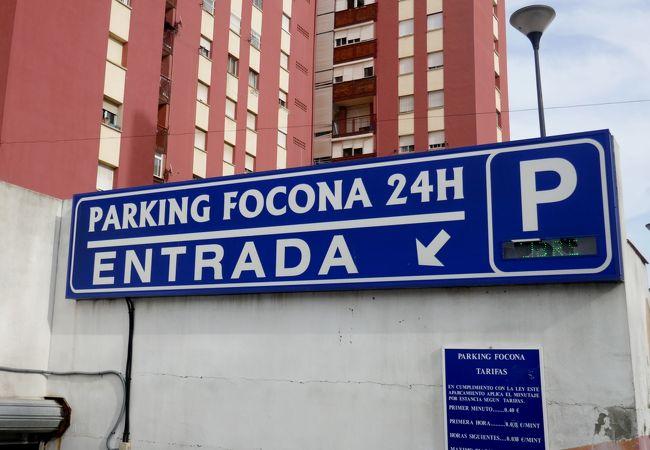 レンタカーでジブラルタルにわたるにはこの付近の駐車場に車を置いておくといい