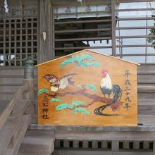 神社の絵馬