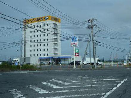 天然温泉「千両の湯」 スーパーホテル鹿嶋 写真