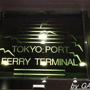 東京から四国へはのんびり船旅で!